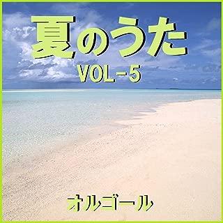 Kimi Ga Kureta Natsu (Music Box)