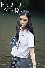 表紙: PROTO STAR 汐谷友希 vol.1 | 汐谷友希