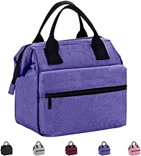 Srise Lunch Box Insulated Lunch Bag For Men & Women Meal Prep Lunch Tote Boxes(Purple) …
