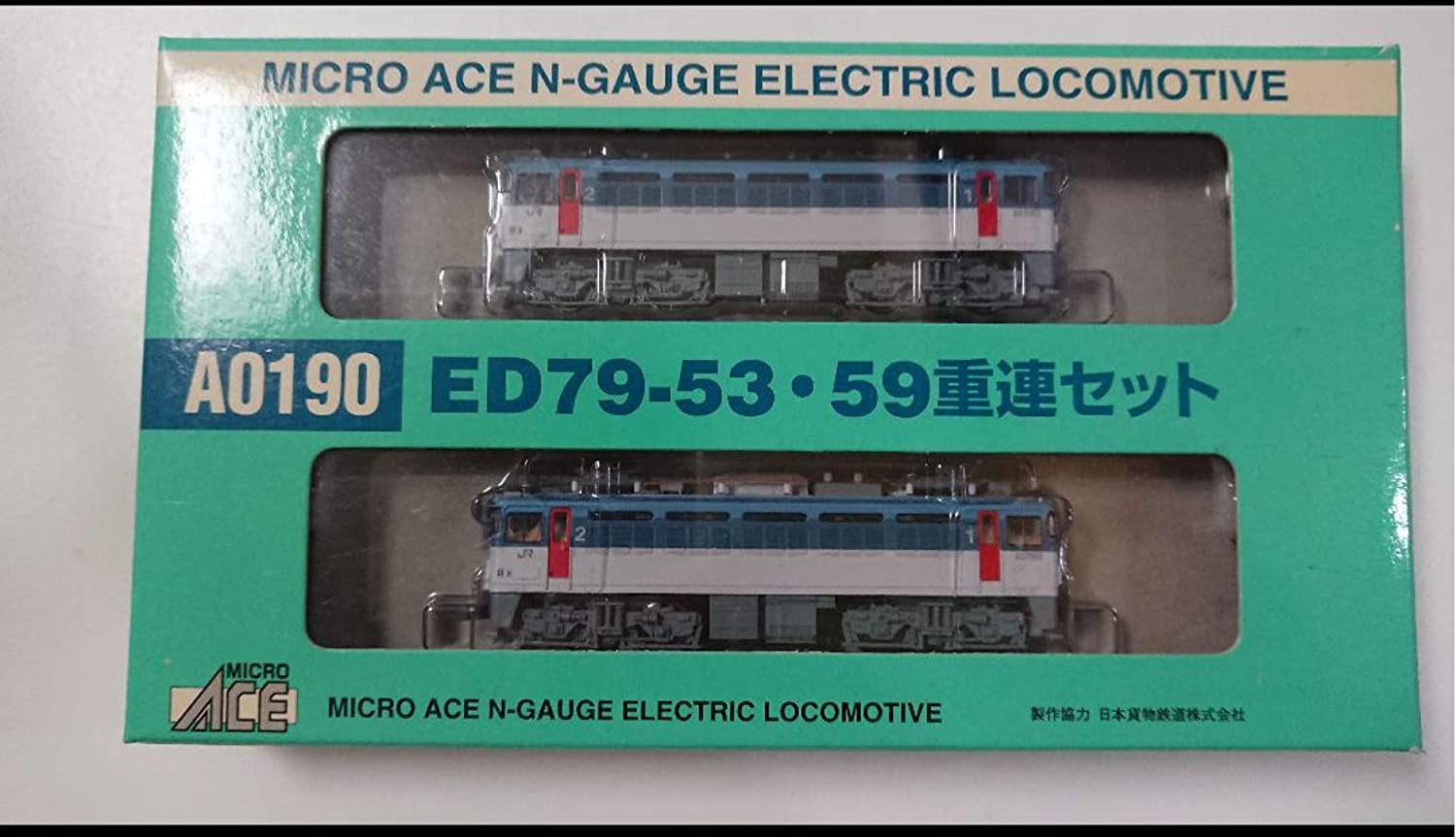 N Scale A0190 ED79-53 59 cascade set (japan import)