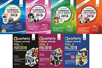 Quarterly Current Affairs September 2019 to January 2018 (Buy 7 Quarterly at price of 6) for Competitive Exams