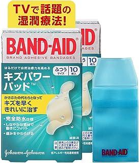 【Amazon.co.jp限定】 BAND-AID(バンドエイド) キズパワーパッド ふつうサイズ 10枚×2個+ケース付