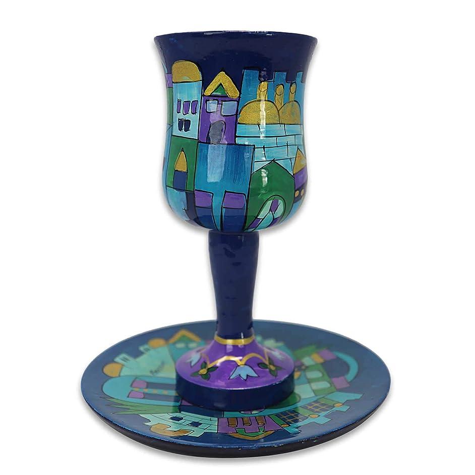Judaica Yair Emanuel Wooden Kiddush Cup Set with Jerusalem Depictions in Blue