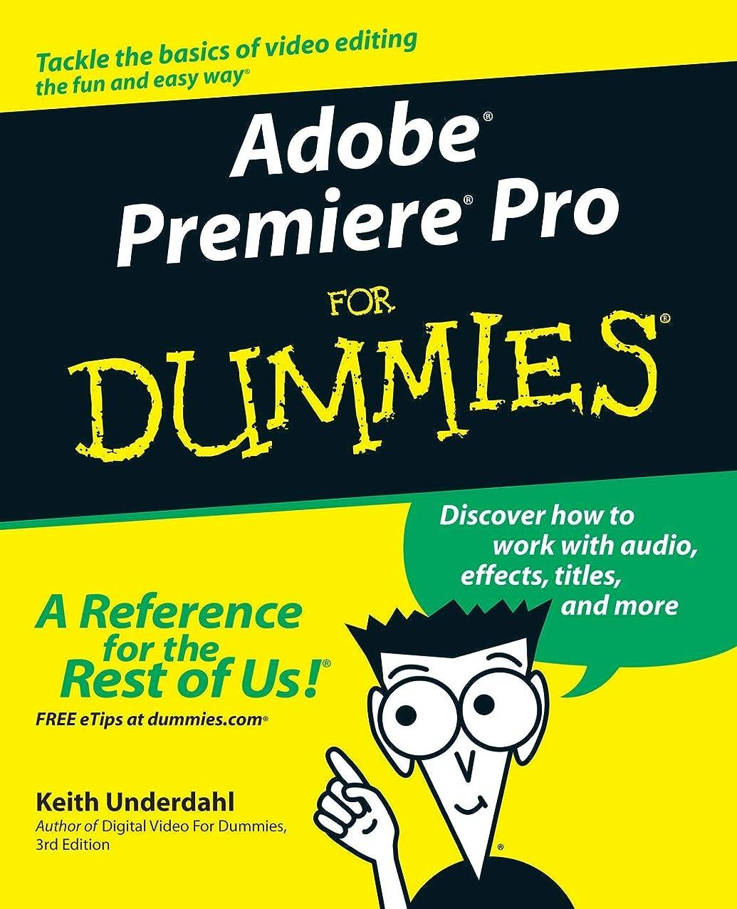 みすぼらしいシャッターリクルートAdobe Premiere Pro For Dummies