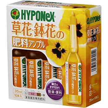 ハイポネックス ハイポネックス 草花・鉢花の肥料アンプル 35ml×10本入り
