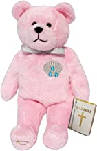 Original Holy Bears Baptism Plush with Inspirational Hang Tag Message