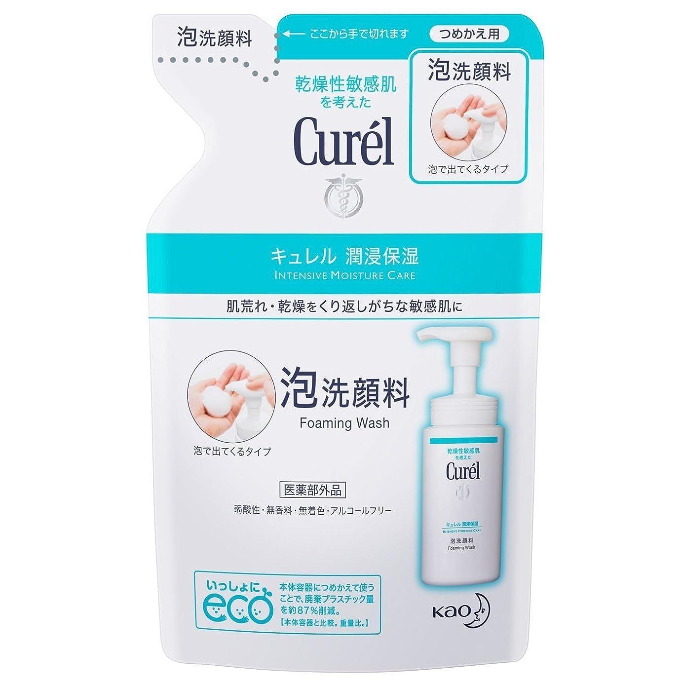 眉ノイズ調和【花王】Curel(キュレル) 泡洗顔料 つめかえ用 130ml ×5個セット