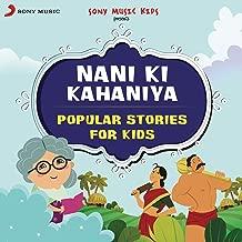 Nani Ki Kahaniya: Popular Stories for Kids