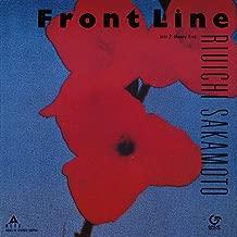 Front Line(完全生産限定盤) [Analog]