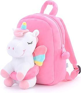 Gloveleya Unicorn Backpack for Girls Kids Backpack Plush Unicorn Toy Gifts for Kids Baby Napkins Snack Books Bag White 9 Inches