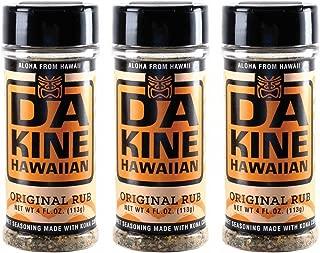 Da Kine Hawaiian Da Rub Seasoning Spice (Original 3-Pack)
