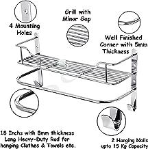 BHAGWATI Multipurpose Stainless Steel Kitchen/Bathroom Shelf/Rack/Towel Holder (18 inches, Silver)