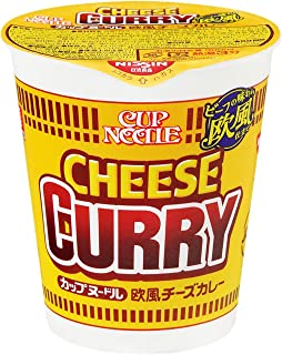 A Set of 11 Assortments of Nissin Cup European-style Cheese Curry. Comes with English Preparation Instructions, Chopsticks, As Well As a Gift From the Sushi Restaurant 'Iso Sushi'.