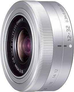 パナソニック 標準ズームレンズ マイクロフォーサーズ用 ルミックス G VARIO 12-32mm/F3.5-5.6 ASPH./MEGA O.I.S. シルバー H-FS12032-S