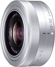 Panasonic Micro Four Thirds interchangeable lens LUMIX G VARIO 12-32mm / F3.5-5.6 ASPH. / MEGA OIS H-FS12032 Silver - Inte...