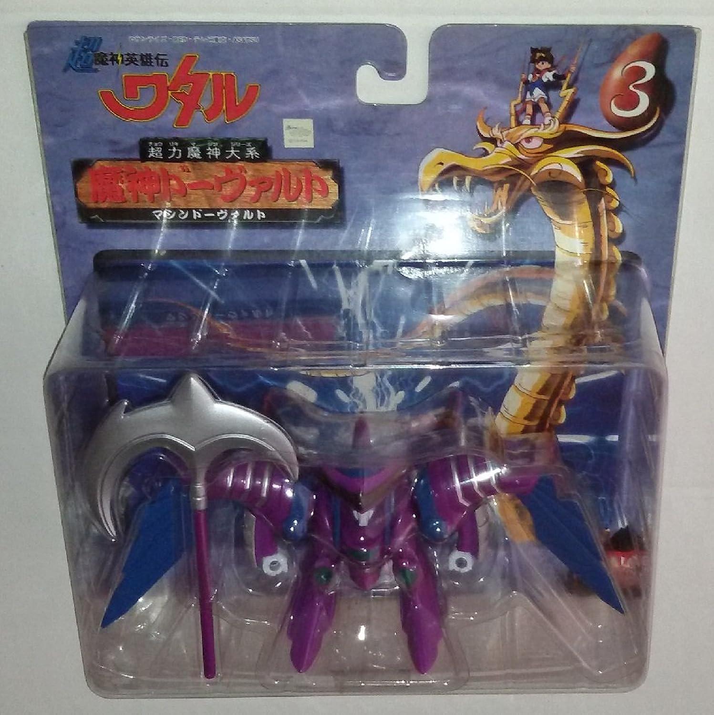 Super Majin hero Wataru Choriki Genie Taikei 3 Genie Dovuaruto