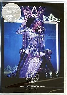 【外付け特典あり】KODA KUMI 20th ANNIVERSARY TOUR 2020 MY NAME IS ... (DVD2枚組)(ポストカード H ver.付)