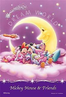 70ピース ジグソーパズル プリズムアートプチ カラフルアートシリーズ ディズニー ムーンライトグッドナイト (10x14.7cm)