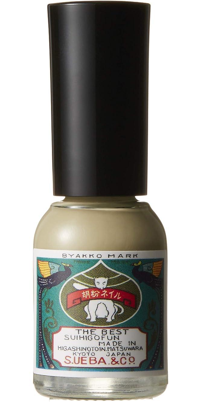 火山ママ売る胡粉ネイル 瑪瑙(めのう)