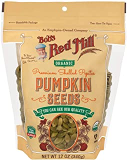 Bob's Red Mill Pumpkin Seeds, 340 gm