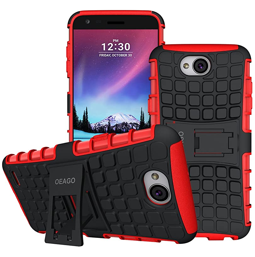 LG X Charge Case, LG Fiesta 2 LTE Phone Case, LG Fiesta LTE Case, LG X Power 2 (2017) Case, OEAGO [Shockproof] [Impact Protection] Tough Rugged Dual Layer Protective Case with Kickstand - Red