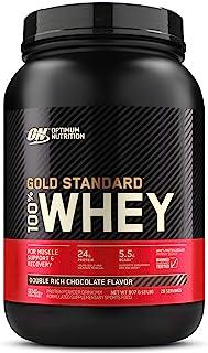 Gold Standard 100% ホエイ プロテイン ダブルリッチチョコレート 907g (2lbs) [米国メーカー正規品] [並行輸入品]
