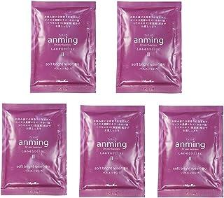 【X5袋セット】 anming アンミング Ⅱバスエッセンス ミニタイプ 48ml