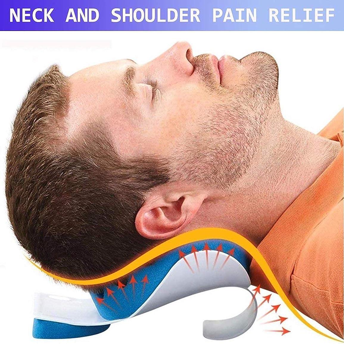偏見ありがたい慣らすZIME 首と肩のリラクサーの首の痛みの緩和とサポートのデバイスショルダーリラクサーマッサージの牽引の枕