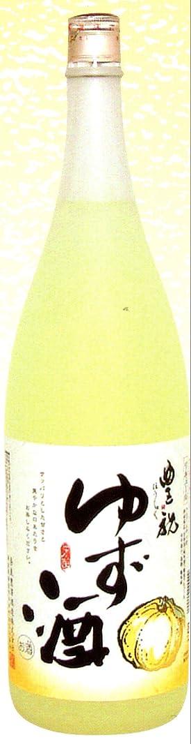 固体キャンペーン子供っぽい豊祝(ほうしゅく) ゆず酒 1.8L【奈良県/奈良豊澤酒造(株)】