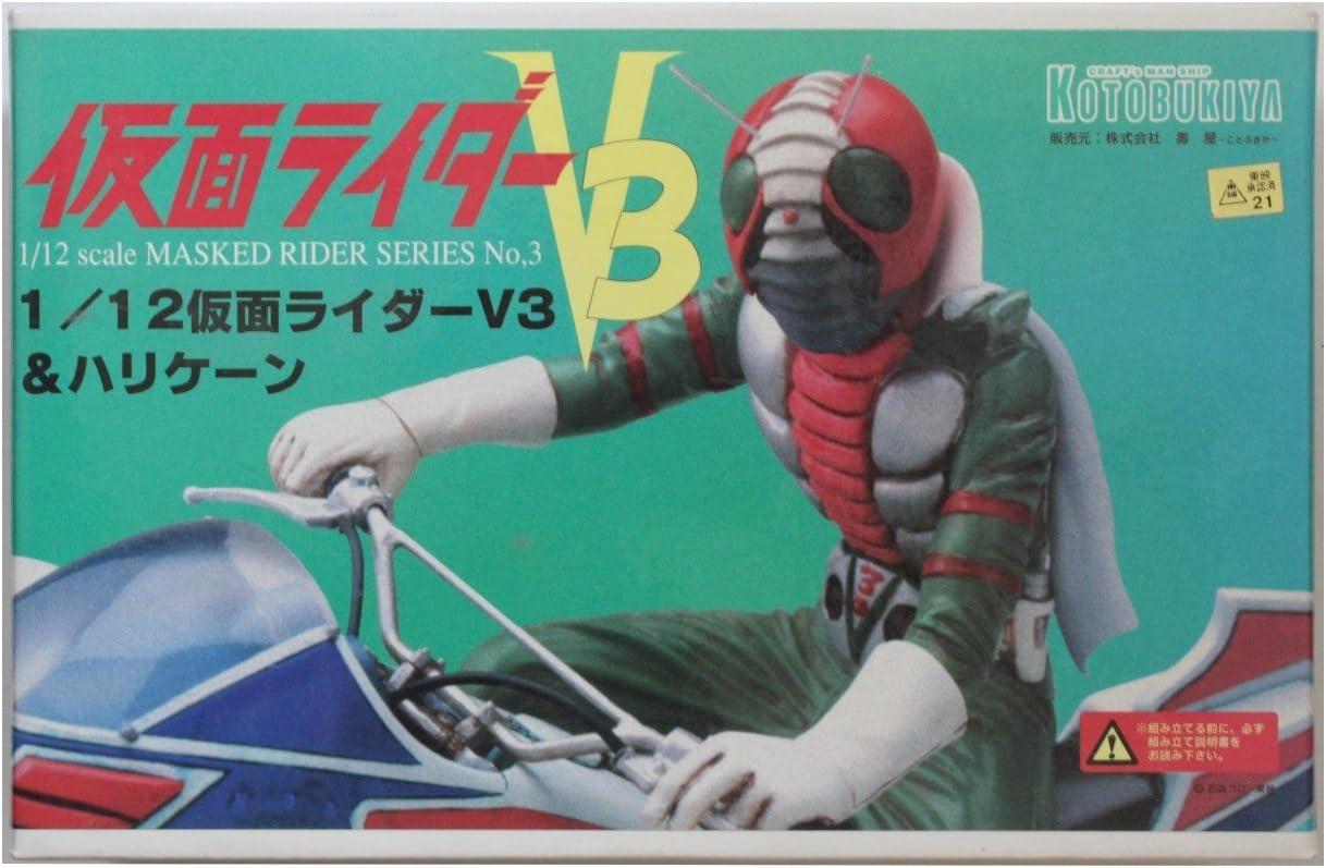 V3 仮面 ライダー