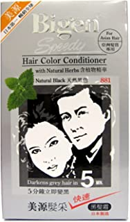 Natural Black 881 - Bigen Speedy Hair Color Conditioner