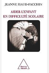 Aider l'enfant en difficulté scolaire (PSYCHOLOGIE) Format Kindle