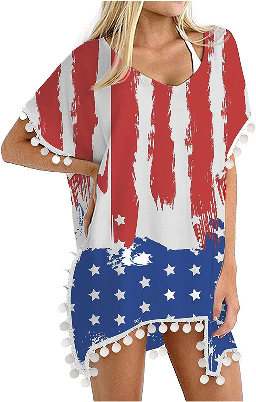 Womens Swimwear Cover-ups Tops, Flag Leopard Independent Day Print Trim Chiffon Tassels Beachwear Swimsuits
