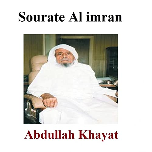 Sourate Al Imran Quran