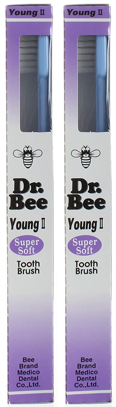 摘むキャンディーアフリカ人ビーブランド Dr.Bee 歯ブラシ ヤングII スーパーソフト【2本セット】