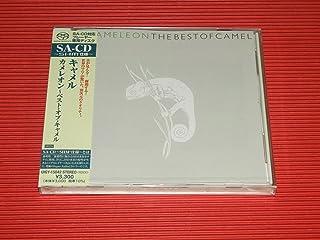 カメレオン~ベスト・オブ・キャメル (SHM-SACD)