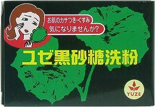 【まとめ買い】ユゼ 黒砂糖洗粉 75g【×4個】