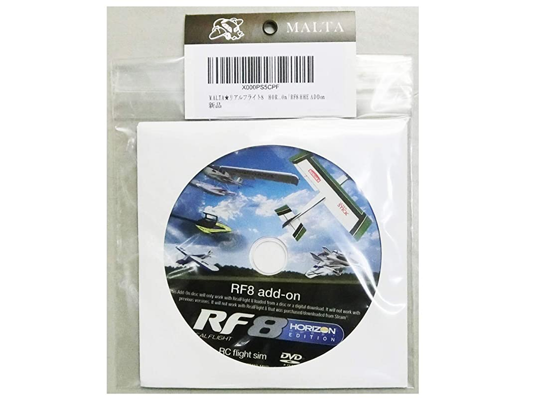 処方する塊事件、出来事MALTA★リアルフライト8 アドオンソフト単品(DVD) HORIZONエディション ※ホライゾン製の機体追加データ販売 Real Flight 8 Horizon Hobby Edition Add-On / RF8 HHE ADDon