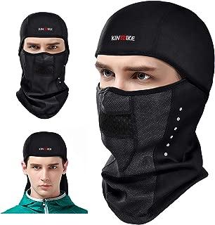 KINGBIKE バラクラバ フェイスマスク 息苦しくない フリースマスク ネック・フェイスウォーマー目だし帽 自転車用マスク サバゲー装備 釣り、スキー、スノーボード やアウトドア活動適用 男女兼用 黒 (狭い口)