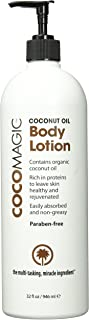CocoMagic Organic Coconut Oil Body Lotion - Rich in Proteins to Leave Skin Healthy and Rejuvenated | Easily Absorbed and Non Greasy | Paraben Free (1 Pack)