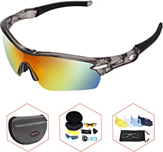 Sports Polarized Sunglasses-TR90 Frame 5 Lens Protective Motorcycle Goggles-Delicate Cases Pouches Set