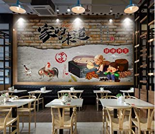 Mural Wallpaper Brick Wall Home Taste Rooster Tooling Wall Home Decor Wall Painting,400Cmx280Cm