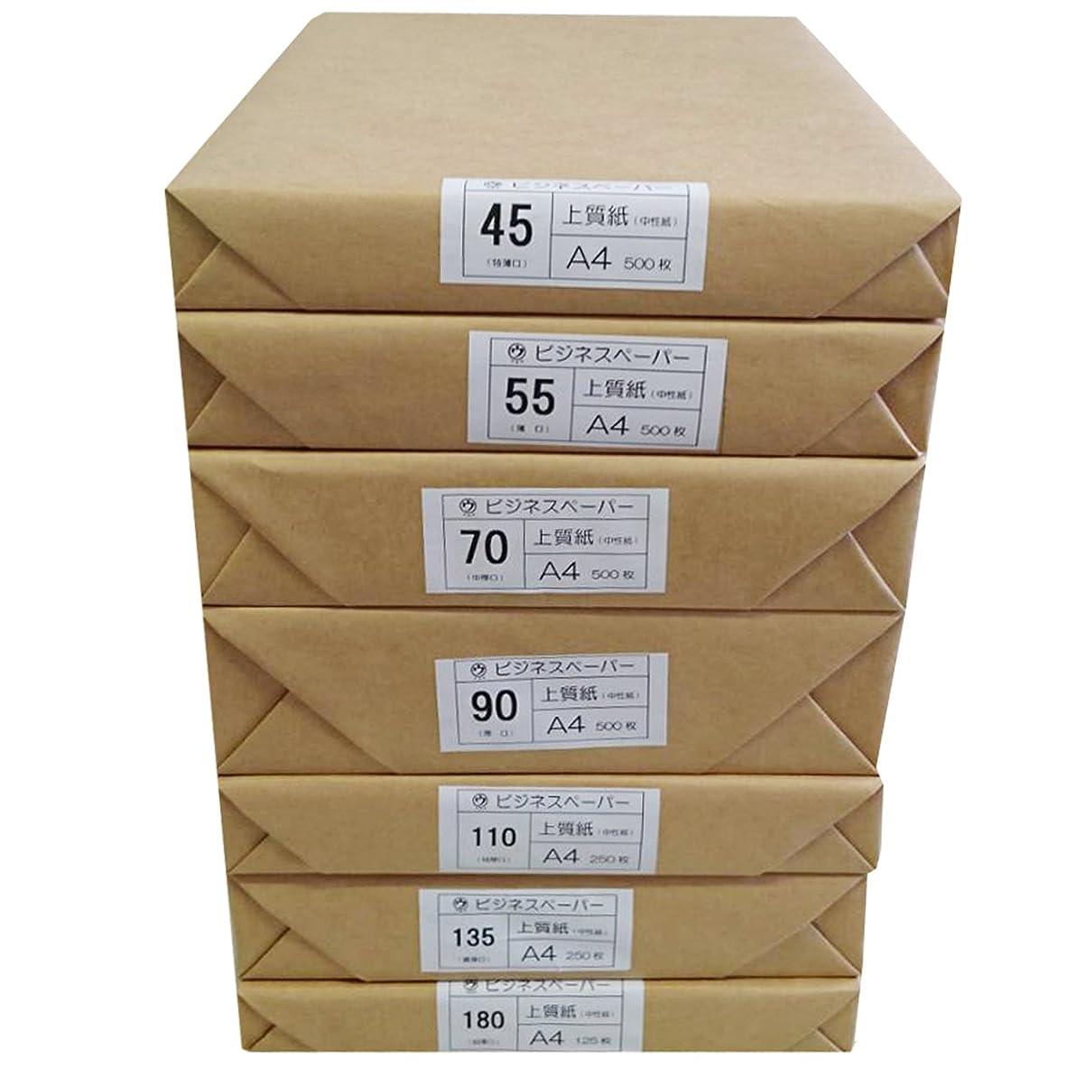 詐欺師検体削除する【A4】マルウ ビジネスペーパー コピー用紙 上質紙 (180kg(125枚)【210×297mm】