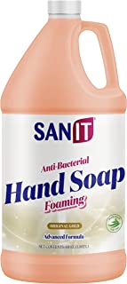 SanitAntibacterial Foaming Hand Soap Refill - Advanced Formula with Aloe Vera and Moisturizers - All-Natural Moisturizing...