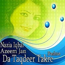 Gulab Zwani Maza Krhi