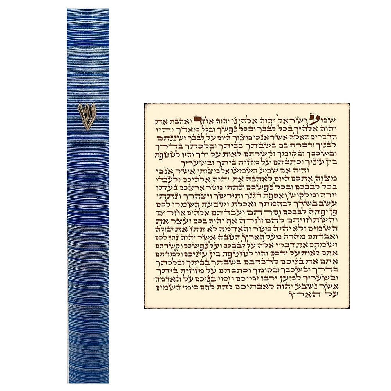 Talisman4U Aluminum Jewish MEZUZAH CASE with Prayer Scroll 3D Metal Painted Blue Stripes Design Art Judaica Door Mezuza Made in Israel 5