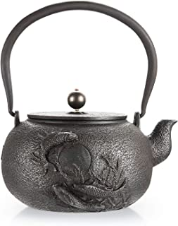 Y-LOONG Teapot Kettle Tetsubin Cast Iron Japanese Style 44OZ for Tea Brewing