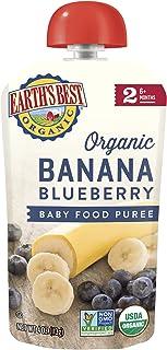 Earth's Best 第2阶段,香蕉和蓝莓,4盎司(113克)(6包装)