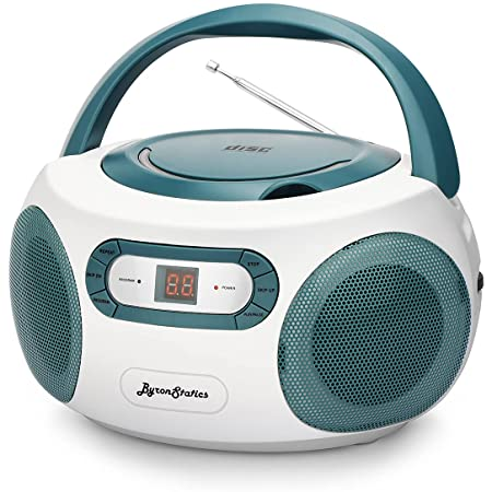 ByronStatics Portable CD Player Boombox with AM FM Radio, Top Loading CD, 1W RMS x 2 Stereo Speaker, Aux-in Jack, LCD Display, AC110-120V Operated