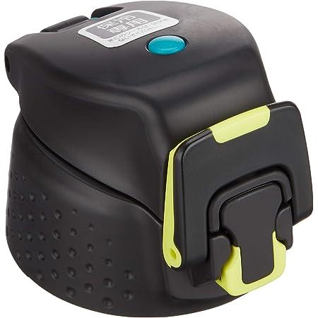 サーモス 交換用部品 スポーツボトル (FFZ-500F/800F/1000F)用 キャップユニット ブラックイエロー (パッキン付き)